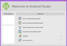 Pantalla Bienvenida Android Studio
