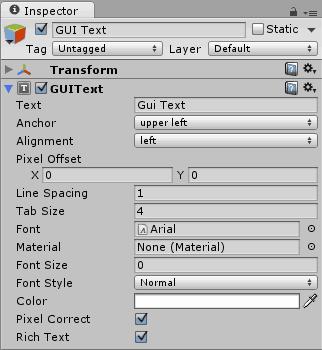 Inspector GUI Text