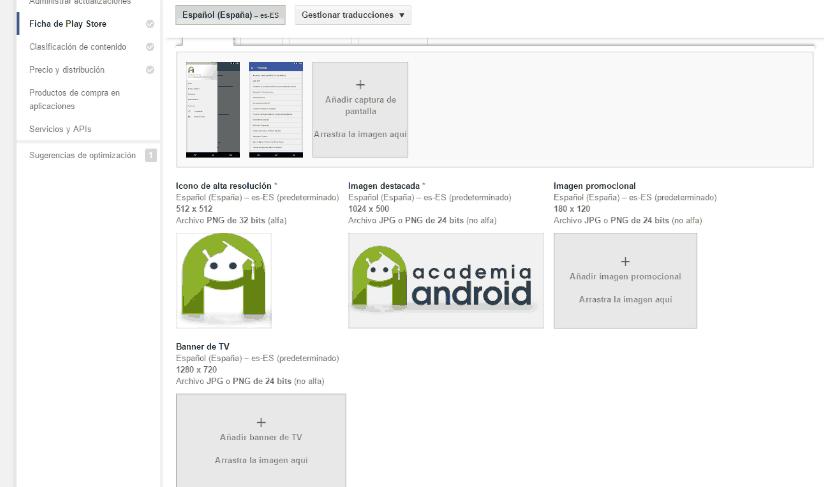 datos de la aplicación
